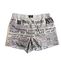 'Daily Reporter' Boxer Shorts