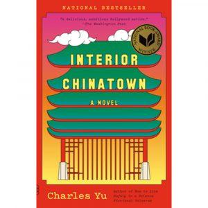 Garden District Book Shop Interior Chinatown: A Novel (Vintage Contemporaries) (Paperback)