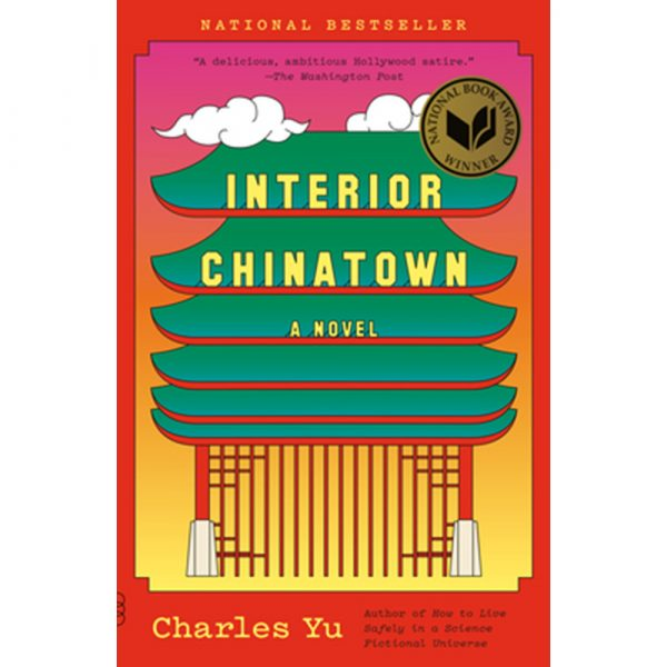 Garden District Book Shop Interior Chinatown: A Novel (Vintage Contemporaries) (Paperback)